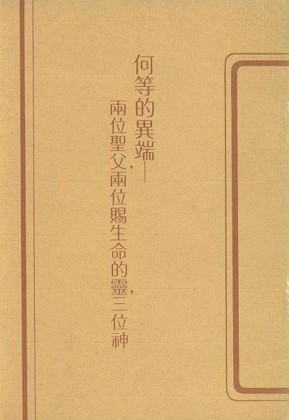 2904.jpg