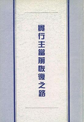 2974.jpg