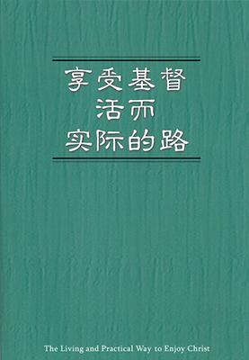 3096.jpg