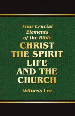 four-crucial-elements-of-the-bible----christ-the-spirit-life-and-the-church-the.jpg