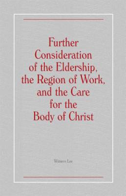 further-consideration-of-the-eldership-the-region-of-work-and-the-care-for-the-body-of-christ.jpg