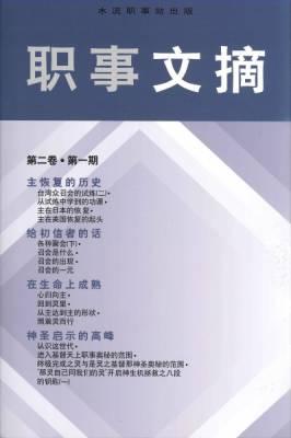 mdc2-1.jpg