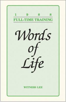 words-of-life-from-the-1988-full-time-training.jpg