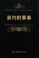 2841.jpg