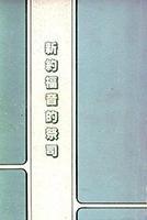 667.jpg