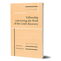 fellowship-concerning-the-work-of-the-lords-recovery_01.jpg